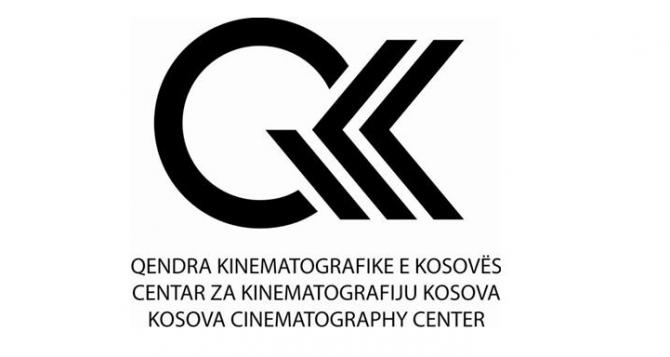 kosovo cinema center