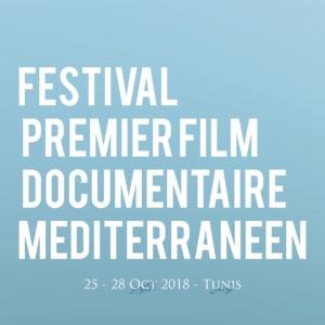 Festival du Premier Film Documentaire