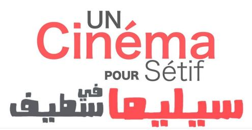 cinéma Sétif