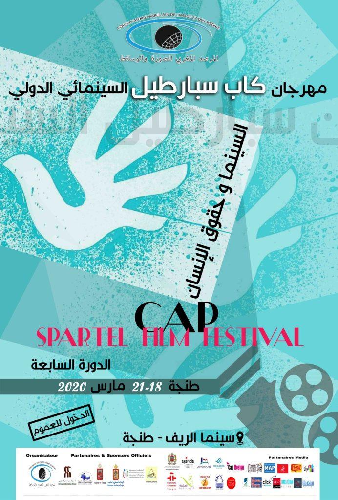 Cap Spartel Film Festival