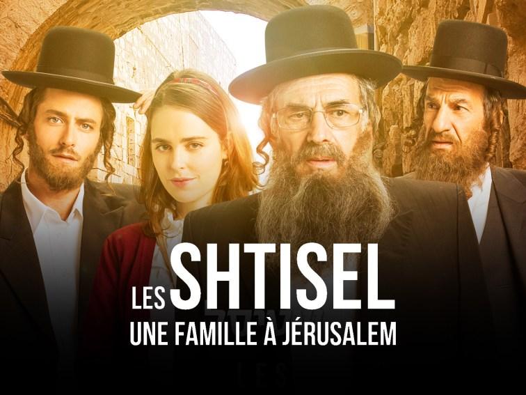 Les Shtisel