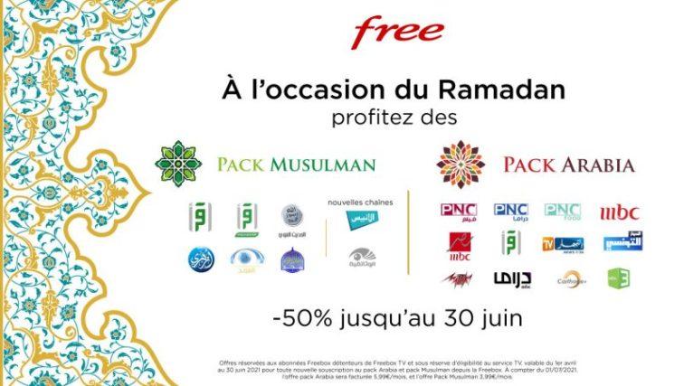Free Offre Ramadan