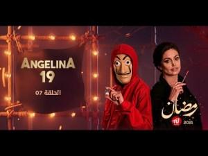 Angelina 19