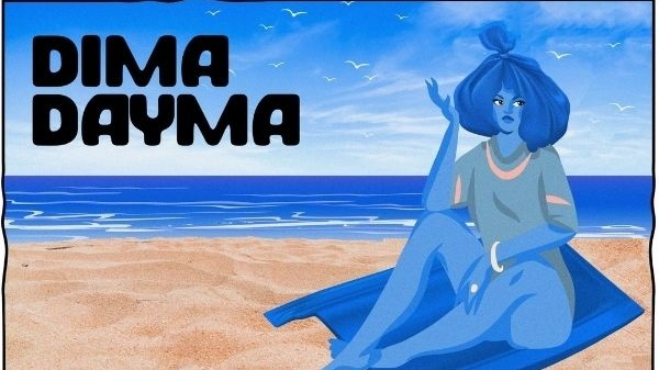 Dima Dayma