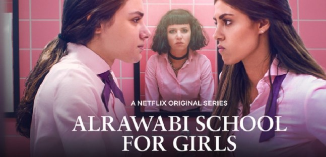 Al Arawabi School for Girls