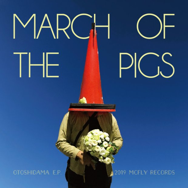MARCH OF THE PIGS (2019)