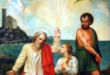 Photo of Sveti Nazarije i Celzo, mučenici