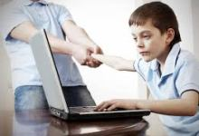 Photo of Djecu tjerali od ekrana, a sada ih tjeraju na ekrane