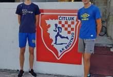 Photo of Filip Kozina i Luka Ćurković s reprezentacijom Hrvatske nastupaju na juniorskim Balkanskim igrama