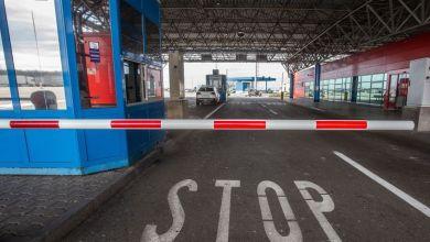 Photo of Bosna i Hercegovina ostaje zatvorena za strane turiste