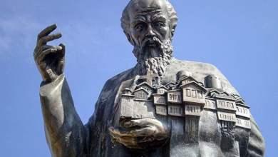 Photo of Sveti Klement Ohridski