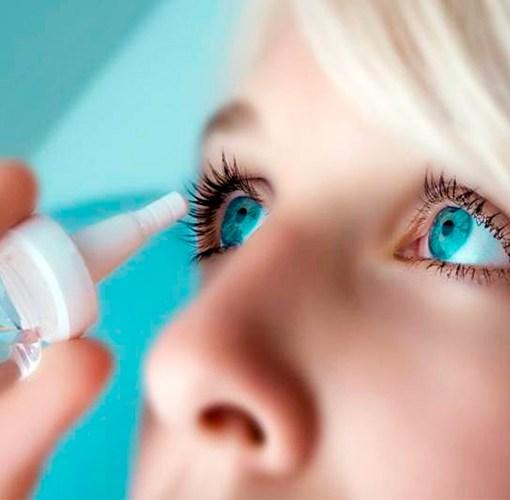 Презентация - Контроль качества и анализ глазных капель