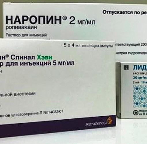 Анализ ассортимента местноанестезирующих препаратов