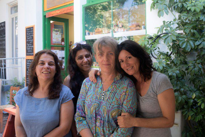 women-coop-ikaria-island-med-land-project