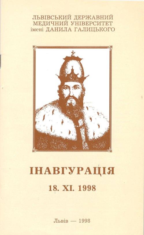 obkl_98