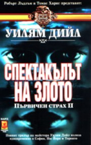 2003-5