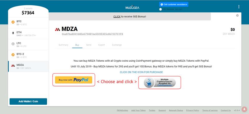 buy mdza tokens step 2