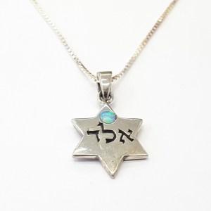 kaballah-ald-pendant-healing-2