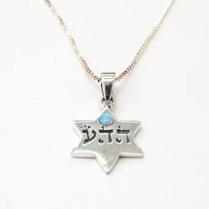 kaballah-hha-pendant-healing-1