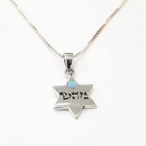 kaballah-mhs-pendant-healing-2