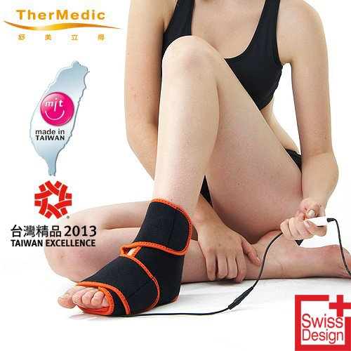 TherMedic-3-in-1-Ankle-Wrap-PW170-HotCold-Therapy-0-1
