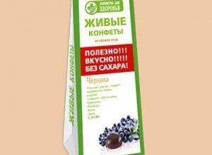 Photo of Особливості вибору і рецепт приготування цукерок для діабетиків