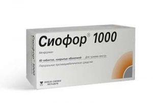 Photo of Який засіб ефективніше в терапії діабету — Глюкофаж або Сиофор?
