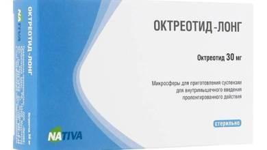 Photo of Октреотид Лонг: інструкція по застосуванню лиофилизата