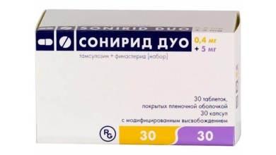 Photo of Сонирид Дуо: інструкція щодо застосування капсул та пігулок