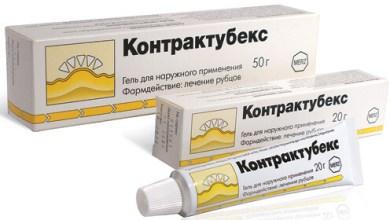 Photo of Контрактубекс: інструкція по застосуванню засобу проти шрамів