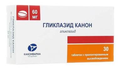 Photo of Гліклазид Канон: інструкція із застосування таблеток