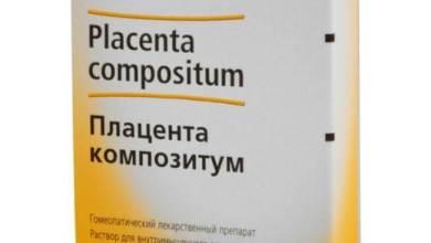 Photo of Плацента Композитум: інструкція по застосуванню розчину