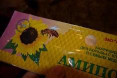 проверка оригинальности упаковки апимол