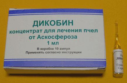 Дикобин