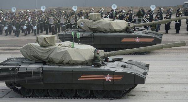 Armata_full