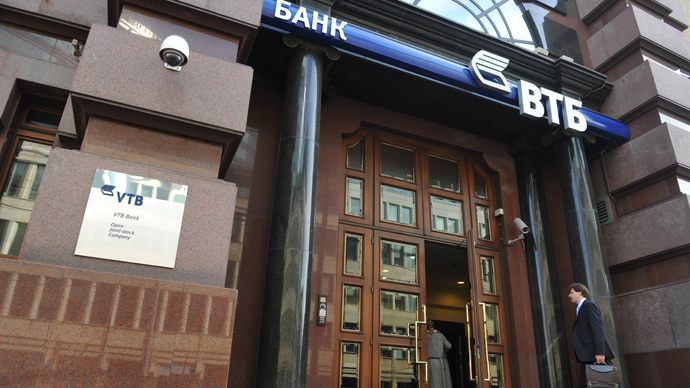 Banka VTB RIA Novosti / Aleksandr Utkin