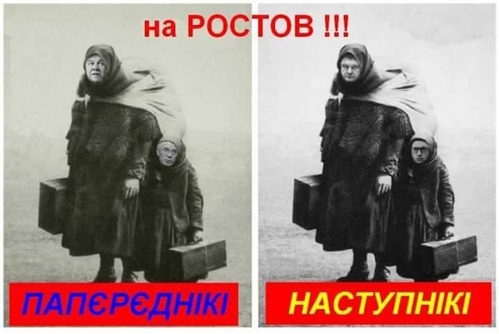 Ukrajinsky komentar 2