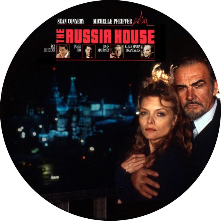 ロシアハウス