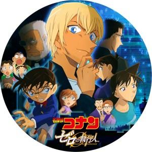 ゼロの執行人 名探偵コナン 自作DVDラベル