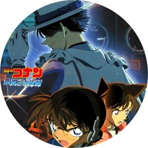 銀翼の奇術師 名探偵コナン 自作DVDラベル
