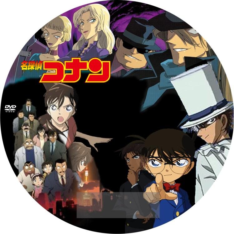 名探偵コナン 自作DVDラベル 名探偵コナン汎用ラベル