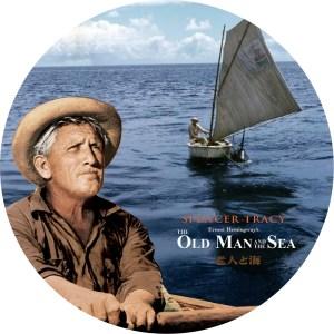 1958年の映画「老人と海」のDVDラベルです