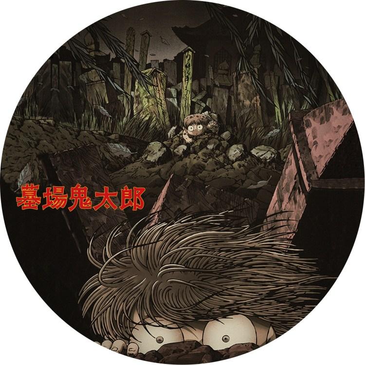 アニメ「墓場鬼太郎」のDVDラベルです