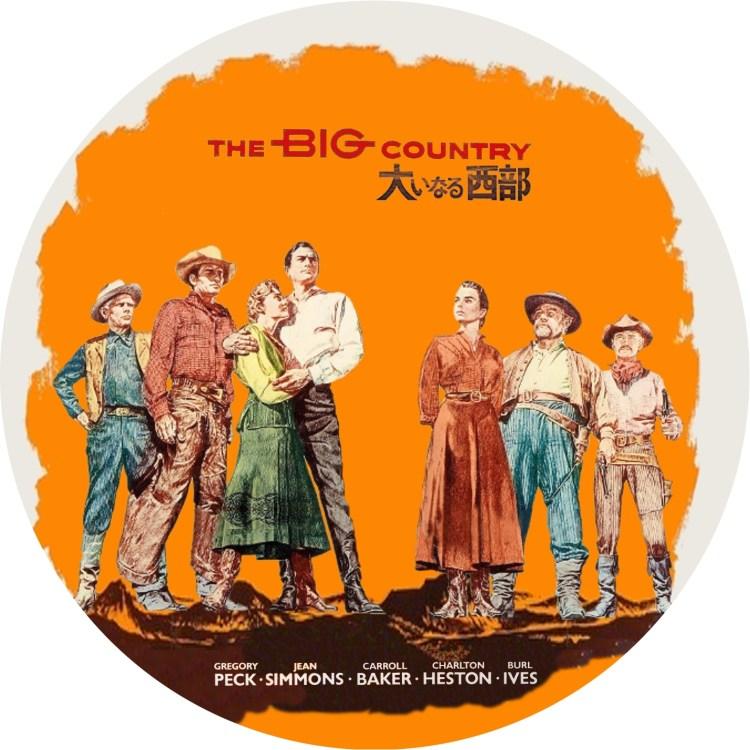 グレゴリー・ペック主演1958年公開の映画「大いなる西部」のDVDラベルです
