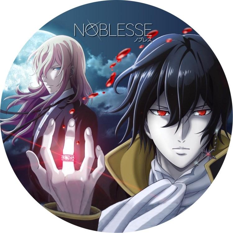 アニメ「NOBLESSE -ノブレス-」のDVDラベルです