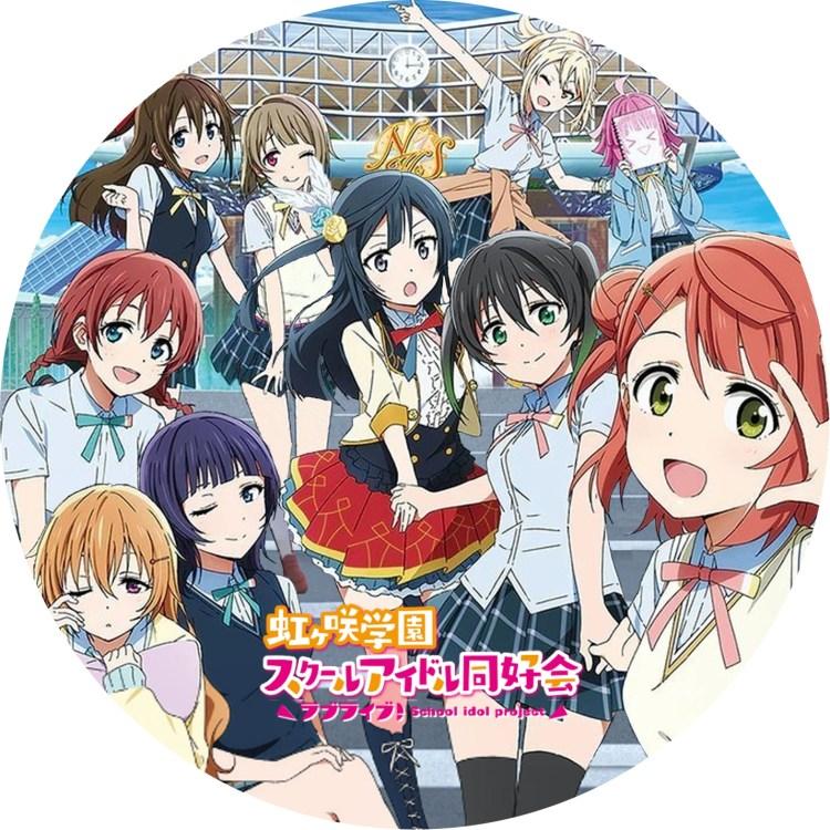 アニメ「ラブライブ!虹ヶ咲学園スクールアイドル同好会」のDVDラベルです