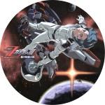 機動戦士ZガンダムⅢ 星の鼓動は愛 のDVDラベルです