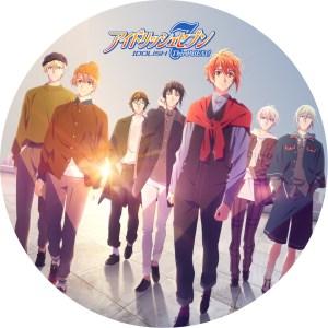 アイドリッシュセブン Third Beat! DVDレーベル