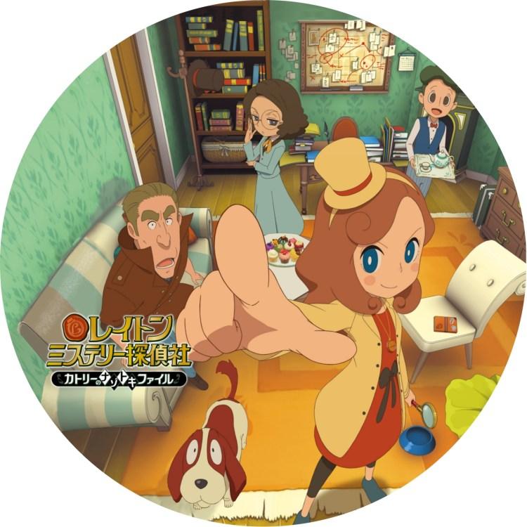 レイトン ミステリー探偵社 DVDラベル
