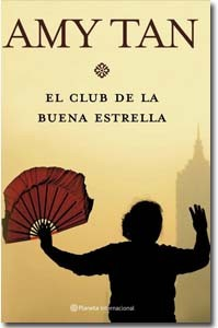 b_club